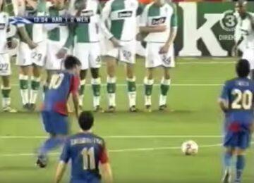 Ronaldinho Under the Wall Goal